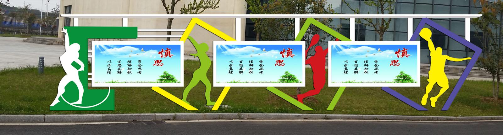 青岛公交候车亭