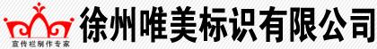 青岛宣传栏_青岛宣传栏厂家